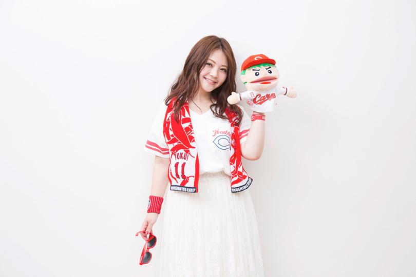 カープ女子神3、大井智保子の観戦スタイルはコレ!