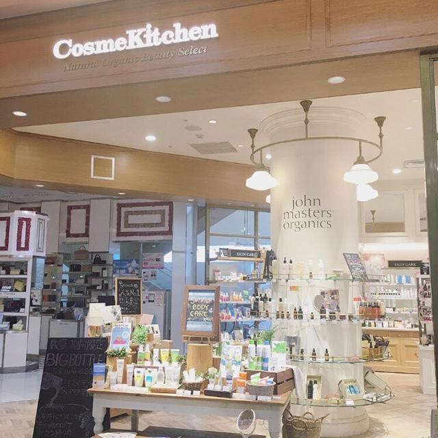 Cosme Kitchen 心斎橋OPA店