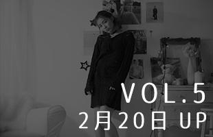 SKE48松井珠理奈がキュートに着こなす♡ 色違いアイテムでつくるPOPなツインズコーデ