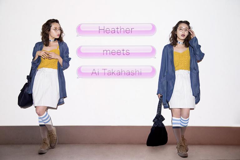 高橋愛が提案するクラシック&スポーティなMIXグッドガールスタイル