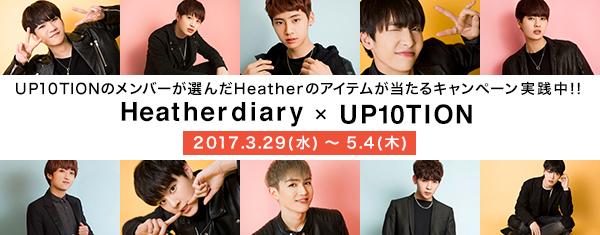 最もホットなK-POPグループ「UP10TION」のファンヒ