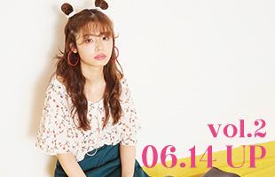 古畑星夏×Heather diary 短期集中スペシャル連載