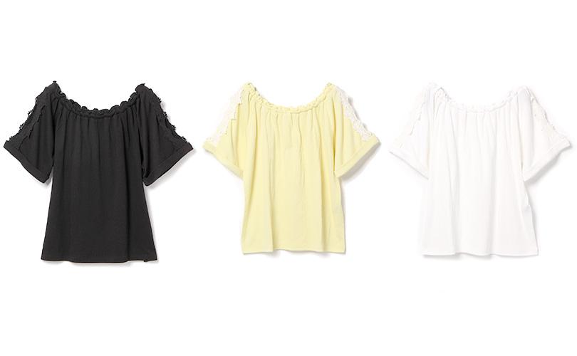 黒崎レイナが全色見せ♡袖部分のスリットが華やかなレースTでつくるサマースタイル