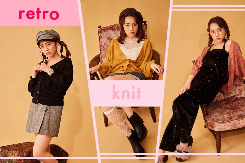都丸紗也華が着こなす♪ガーリーなドルマンニットカーデで作る秋の着やせコーデ4パターン