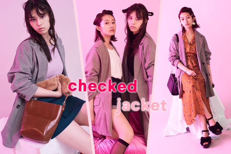 乃木坂46がチェックジャケットを着まわし♡