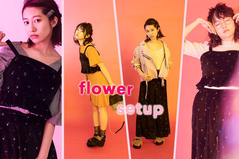 乃木坂46Vol.8♡花柄セットアップを着こなし