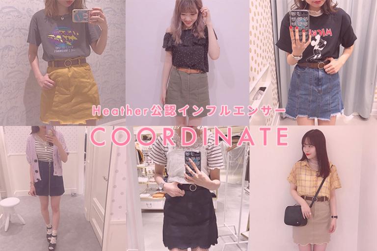 スタイルアップを叶える♡ヘザーのミニスカートを紹介